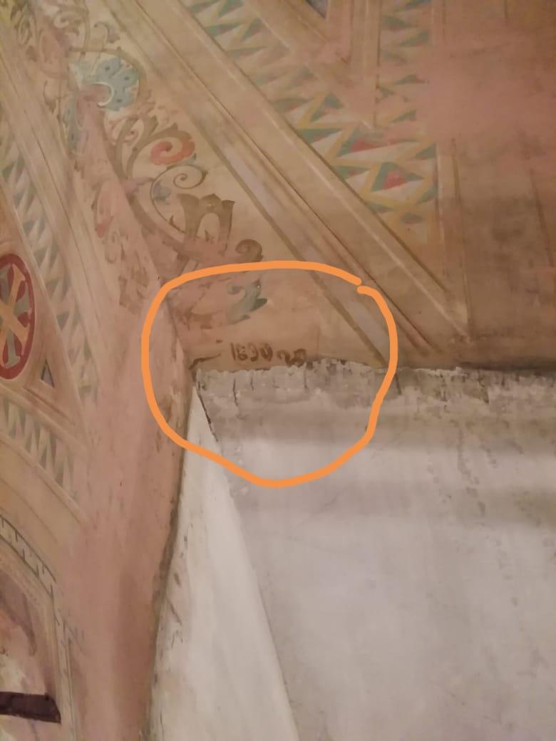 Роспись Богоявленского собора-6